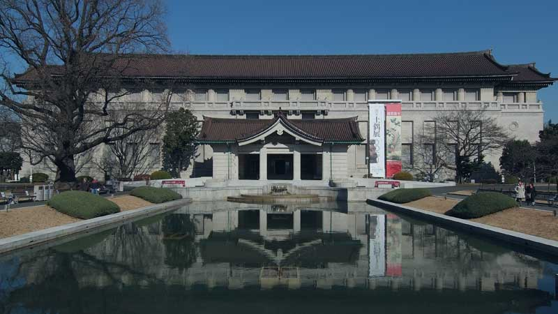 Tokyo-National-Museum-review-site